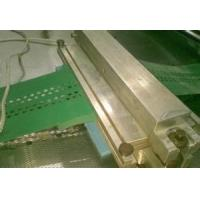 Buy cheap Low Noise PVC Conveyor Belts Different Colors Anti - Static Wtih Punching Holes product
