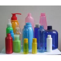 Buy cheap 10ml-1L High Speed Plastic Bottle Blow Molding Machine MP55D-2T For Cosmetic Bottle product