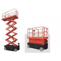 Buy cheap Custom scissor hydraulic lift platform with Car - carrying for 6m - 16m working height product