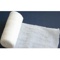 Buy cheap 100% cotton Absorbent Medical Gauze in roll from wholesalers