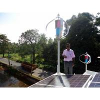 Buy cheap Residential / House Off Grid Wind Turbine Power System 1000W - 6000W product