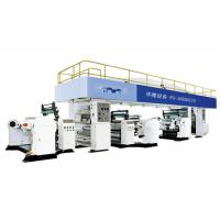 700-1050mm Laminated width Dry Lamination Machine Two Rollers Coating Structure