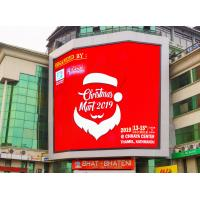 China Outdoor LED Billboard Big Screens for Shopping Mall/Airport/Hotel/Office Building Facade on sale