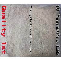 Buy cheap Authentic 30490 in powdered form 98% from end lab China origianl with 100% customer satisfaction product