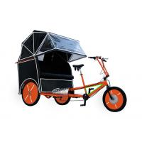 Buy cheap 500w powerful adult tricycle with cover product