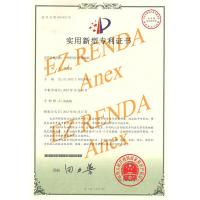 ANEX INDUSTRIAL (HONG KONG) LIMITED Certifications