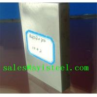 Buy cheap clad metal A516 gr 55, 60, 65, 70+S304/S316/S310/S410 product