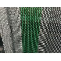 Buy cheap Professional Agricultural Netting , Anti Bird Netting For Fruit Trees product