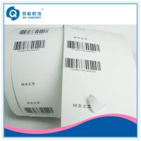 Buy cheap Tamper Evident Embossing Custom Vinyl Sticker Sheets For Vehicle / Machinery product