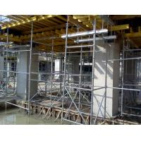 Buy cheap Pouring slab concrete Scaffold Formwork , table formwork construction system product