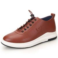 Buy cheap Urban Sports Shoes Men's Fashion Leather Sneakers Taller 2.36 inches product