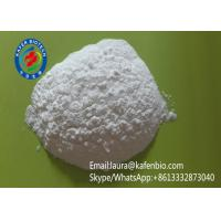Buy cheap Pain Killer Drug Local Anesthetic Drugs Pramoxine Hydrochloride / Pramoxine HCL CAS 637-58-1 product