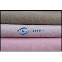 China 0.5mm 1mm polyster plain minky fabric textile importers knitting fabric on sale
