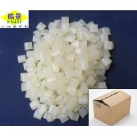 Buy cheap Polyamide Hot Melt Packaging Glue , Hotmelt Adhesive For Paper Carton Automatic Packaging product