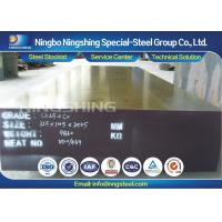 Buy cheap C45 + Cr Special Steel And Tool Steel Forged Blocks For Mold Base / Plastic Mold product
