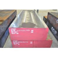 Buy cheap P20 black steel plates hot sale product