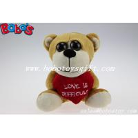 Buy cheap Valentine Gifts Big Eyes Toy Series Plush Bear With Heart Pillow product