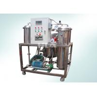 China Portable Vacuum Dehydrator Oil Purification System With PLC Control System on sale