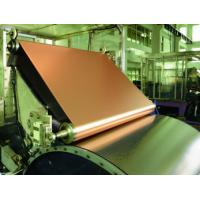 Buy cheap 76mm Coil ID Copper Shielding Foil 1350mm Width With Standard Wooden Box Package product