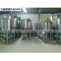 Fixed Animal Feed Mixer Machine , High Production Solid Liquid Mixing Equipment