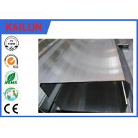 Buy cheap 89MM Width Mill Finish Aluminium Skirting Boards Profiles for Building Cable Channel Use product