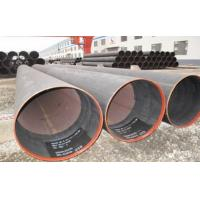 Buy cheap Hydraulic Fluid Round ERW Welded Tube , SCH X52 Welded Steel Pipe 6.35 ~ 50mm product