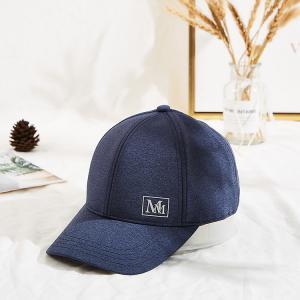 "Buy cheap 3 1/8"" Crown High Knitted Fabric Baseball Cap Custom MM Logo product"
