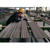 Buy cheap 2.4819 Hastelloy C276 Alloy Seamless Pipe Diameter 6mm Wall Thickness 1mm Bright from wholesalers