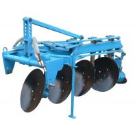 Buy cheap Reversible disc plough product