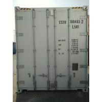 Buy cheap Footer Cfolding Container House Steel Prefab Flat Packed 20ft Shipping Frame product