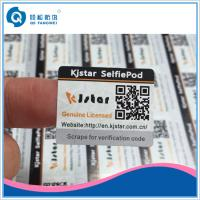 Buy cheap Adhesive labels for plastic bags, diecut customised stickers, qr code stickers from wholesalers