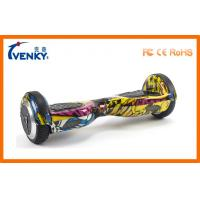 Buy cheap Battery Powered Dual Wheel Standing Electric Scooter Drifting Board 36V 350W product