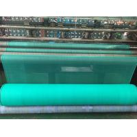 Buy cheap Scaffolding Mesh Construction Safety Nets , HDPE Debris Safety Netting Green Colours product