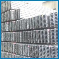Buy cheap Q235 Hot Rolled JIS MS Structural H Steel Beams for colomn, bridge beam, high tensile, cost effective, building material product