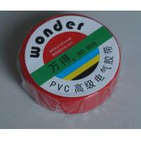 Buy cheap Low Temperature Heat Resistant Tape PVC Insulation Tape Air Conditioning product