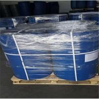 Buy cheap Low Molecular Weitght Hydroxy Terminated Silicone Oil for structure control agent in silicone rubber production product