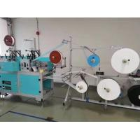 Buy cheap Automatic Medical Flat Face Mask Disposable Production Line from wholesalers