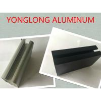 Buy cheap Oxidation 6063 , 6061 Aluminum Kitchen Profile Square Shape High Hardness product