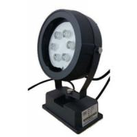 Buy cheap Multipurpose Waterproof LED Marine Navigation Lights Cast Aluminum Housing product