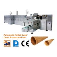 Buy cheap Industrial Baking Sugar Cone Production Line Fully Automated 1.5kw product