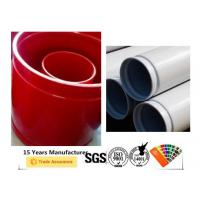 Buy cheap Oil Pipe High Performance Coatings , Pure Epoxy Super Durable Powder Coating product