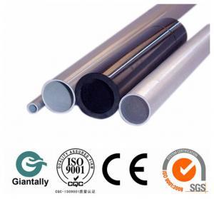 China Aluminium Pipe / Aluminum Tube on sale