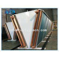 Buy cheap MODEL DL-27.6/125 condole type air cooler technology parameters product