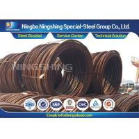 Buy cheap Black Hot Rolled AISI 4140 Steel Bar Steel Wire Rod For Fasteners product