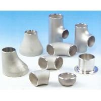 Quality tube joints sand casting parts raw casting machining heat treatment surface treatment for sale