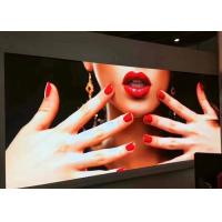 Buy cheap P4 Indoor Rental LED Display With 512*512mm Die Casting Aluminum Cabinet And Black Mask product