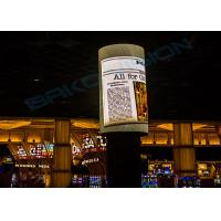 Buy cheap Flexible Curve Billboard Indoor Advertising LED Display High Definition P4mm product