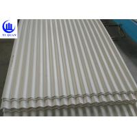 Buy cheap 1130MM Width Pvc Wall Board Toughness Anti Uv Plastic Wall Panels product