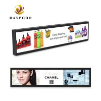 Buy cheap Bar Type Android Touch Full HD Touchscreen Monitor Raypodo 19 Inch 300cd/m2 from wholesalers