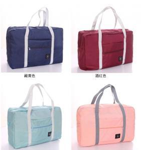 Buy cheap Handbag Travel Bag Large Capacity Clothing Storage Bag Underwear Storage Bag Waterproof Collapsed Shoulder Bag Luggage B product